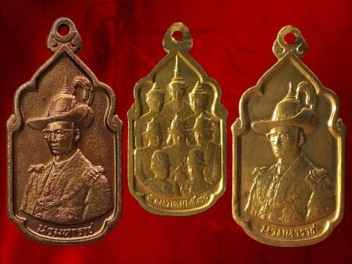 เหรียญนวมหาราช  เนือทองแดง และกาไหล่ทอง พร้อมซองเดิม ห่วงอยู่ครบ งามและหายากสุด ๆ ครับ