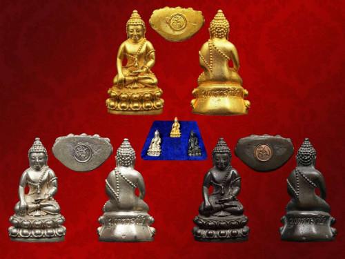 พระกริ่งพุทธาจาโร  (หลวงปู่สิม) วัดถ้ำผาปล่อง จ.เชียงใหม่ พ.ศ. 2532 ชุดกรรมการ เนื้อทองคำ เงิน นวโลห