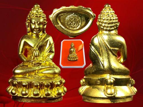 พระกริ่งสมเด็จพระวันรัต  ครบ 75 ปี (จุนท์ พรหฺมคุตฺโต) เนื้อทองทิพย์ พร้อมกล่องงามสุด ๆ ครับ...เดิมๆ