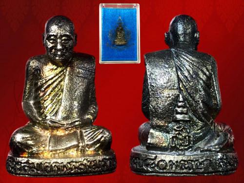 พระรูปเหมือนลอยองค์ สมเด็จพระญาณสังวร สมเด็จพระสังฆราช รุ่น 80 พรรษา ญสส. พ.ศ. 2536 เนื้อเงิน