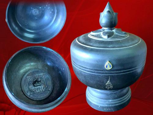 บาตรน้ำมนต์ ญสส. ปี 2534 เนื้อโลหะรมดำ ขนาด 5 นิ้ว สมเด็จพระญาณสังวร และหลวงพ่อคูณร่วมปลุกเสก