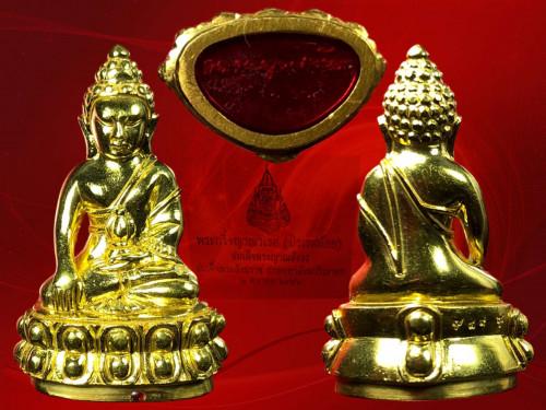 พระกริ่งญาณวเรศ (ปวเรศน้อย) พิมพ์เล็ก เนื้อทองคำ  No.89 กล่องและการ์ดครบ