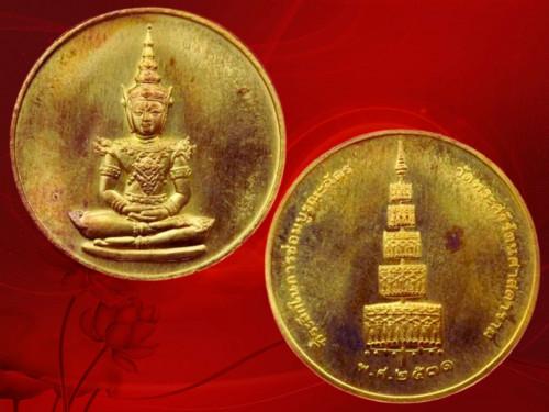 เหรียญพระแก้วมรกต เนื้อทองคำ รุ่นบูรณะฉัตร วัดพระแก้ว ปี 2531  ทองแท้ 96.5 % หนัก ๗.๗ กรัม (ไม่มีกล่
