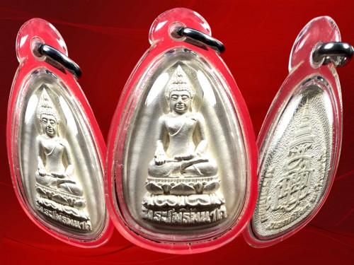 เหรียญพระแก้วมรกต ญสส. เนื้อเงิน พิมพ์ใหญ่ รุ่นมรดกไทย มรดกโลก ปี 2535  พร้อมเลี่ยมกันน้ำ