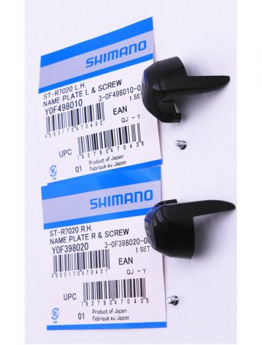 หน้ากากมือเกีย SHIMANO 105 ST-R7020