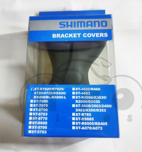 ยางหุ้มมือเกียเสือหมอบ SHIMANO รุ่น ST-7020