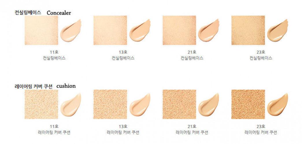 (พร้อมส่ง No.21 ผิวขาวเหลือง) Laneige Layering Cover Cushion & Concealing Base No.21 Beige 3