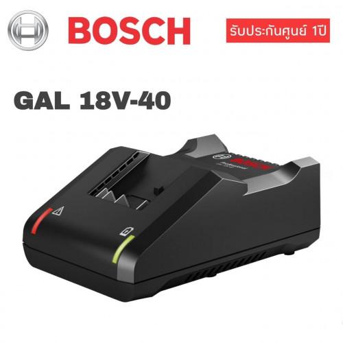 แท่นชาร์จแบตเตอรี่ Bosch รุ่น GAL18V-40